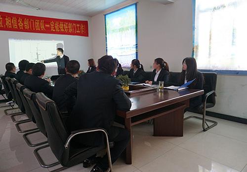 惠泽机械-会议