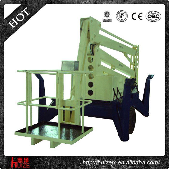 曲臂升降机(电动)